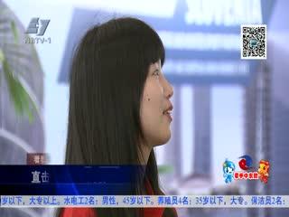 """""""三会""""志愿者架起沟通桥梁 形成亮丽风景线"""