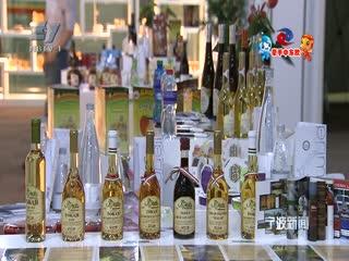 国家特色馆增至14个 宁波成中东欧商品集散地