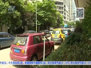 江北新增停车位4千个 公共停车场下月开放
