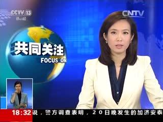 中国商务部:维持对美白羽肉鸡反补贴措施