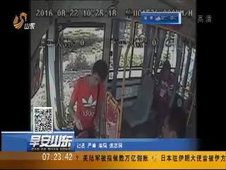 青岛部分公交车安装假币识别器 提倡道德风尚