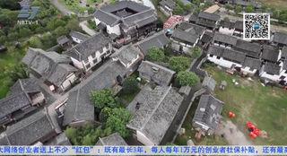 好消息!宁波居民可享10万册特惠旅游护照