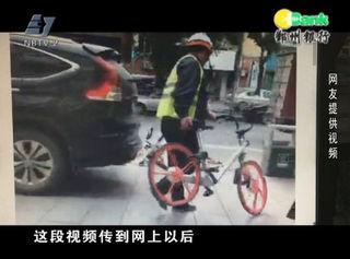 公共自行车维修工猛砸共享单车?