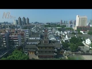 发现宁波之美|活力之城(英文版)