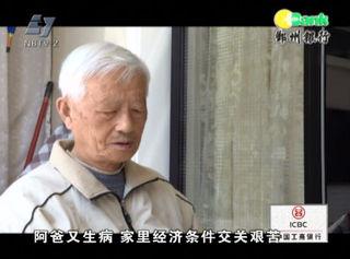 """助学10年的张美琪和他的27个""""孙子"""""""