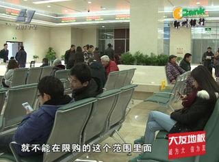 宁波今天开始实行住房限购