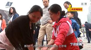 与文明同行丨助力建设东方文明之都 红十字在行动