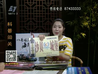 宁波老话  2017-05-27