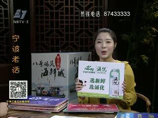 宁波老话  2017-06-03