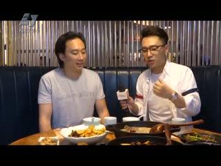 美食美客  2017-06-19