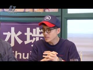 美食美客  2017-06-20