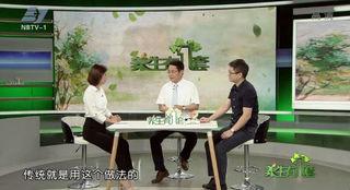 【养生有1套】2017-08-14