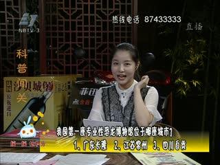 宁波老话  2017-09-30