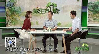 【养生有1套】2018-01-15