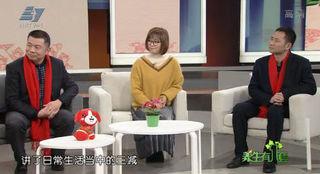 【养生有1套】2018-02-21